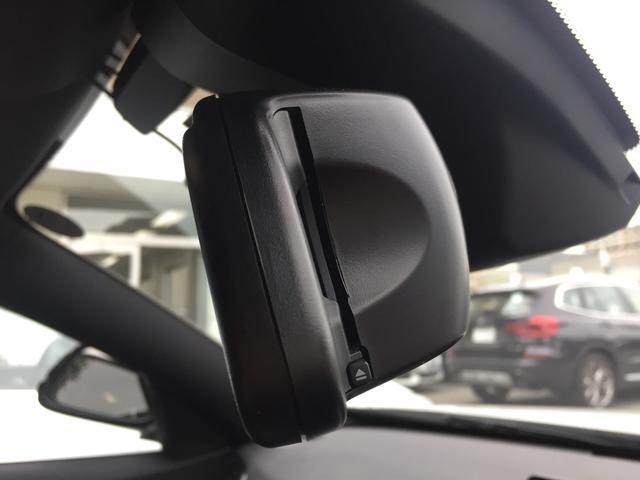 420iグランクーペ イン スタイル スポーツ 認定保証・300台限定車・アダブティブMサスペンション・Mスポーツブレーキ・アダブティブLEDヘッドライト・ブラックレザー・ACC・19インチAW・レーンチェンジウォーニング・ヘッドアップディスプレイ(34枚目)
