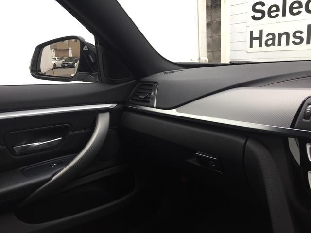 420iグランクーペ イン スタイル スポーツ 認定保証・300台限定車・アダブティブMサスペンション・Mスポーツブレーキ・アダブティブLEDヘッドライト・ブラックレザー・ACC・19インチAW・レーンチェンジウォーニング・ヘッドアップディスプレイ(36枚目)