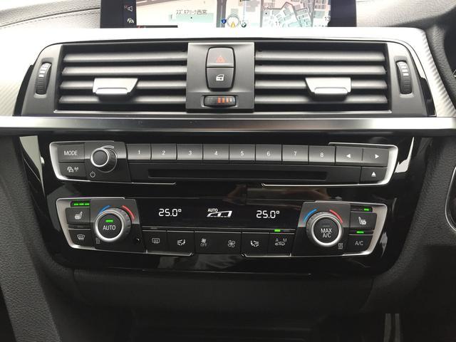 420iグランクーペ イン スタイル スポーツ 認定保証・300台限定車・アダブティブMサスペンション・Mスポーツブレーキ・アダブティブLEDヘッドライト・ブラックレザー・ACC・19インチAW・レーンチェンジウォーニング・ヘッドアップディスプレイ(57枚目)