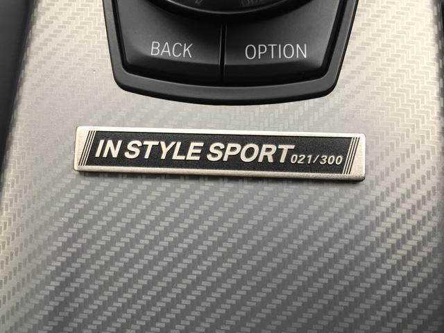 420iグランクーペ イン スタイル スポーツ 認定保証・300台限定車・アダブティブMサスペンション・Mスポーツブレーキ・アダブティブLEDヘッドライト・ブラックレザー・ACC・19インチAW・レーンチェンジウォーニング・ヘッドアップディスプレイ(59枚目)