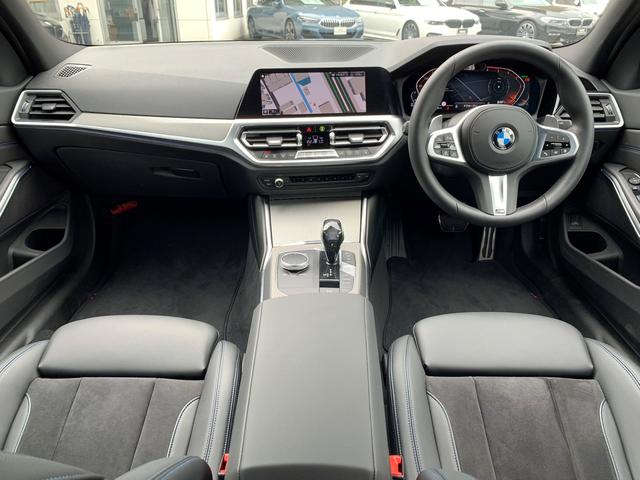 320d xDrive Mスポーツ 認定保証・パーキングアシストプラス・シートヒーター・純正HDDナビ・360°カメラ・PDC・コンフォートアクセス・純正18AW・ACC・Dアシスト・パドルシフト・電動シート・LEDヘッドライト・G20(9枚目)