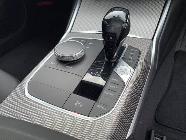 320d xDrive Mスポーツ 認定保証・パーキングアシストプラス・シートヒーター・純正HDDナビ・360°カメラ・PDC・コンフォートアクセス・純正18AW・ACC・Dアシスト・パドルシフト・電動シート・LEDヘッドライト・G20(15枚目)