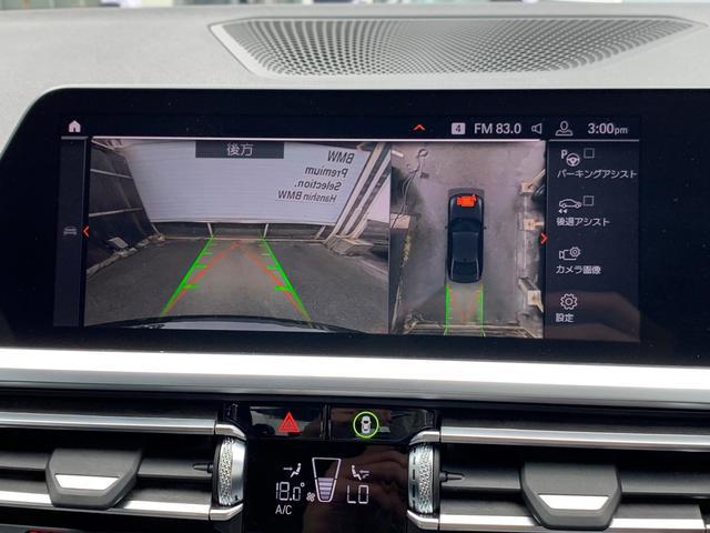 320d xDrive Mスポーツ 認定保証・パーキングアシストプラス・シートヒーター・純正HDDナビ・360°カメラ・PDC・コンフォートアクセス・純正18AW・ACC・Dアシスト・パドルシフト・電動シート・LEDヘッドライト・G20(16枚目)