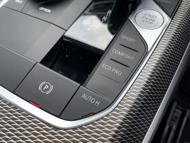 320d xDrive Mスポーツ 認定保証・パーキングアシストプラス・シートヒーター・純正HDDナビ・360°カメラ・PDC・コンフォートアクセス・純正18AW・ACC・Dアシスト・パドルシフト・電動シート・LEDヘッドライト・G20(28枚目)