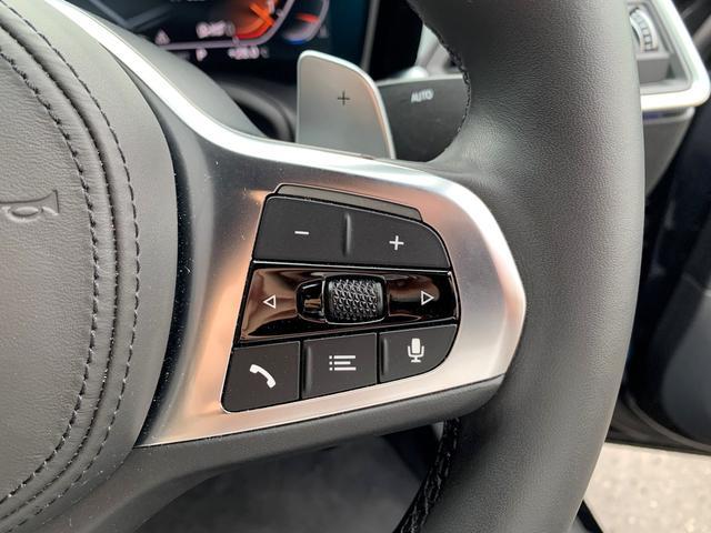 320d xDrive Mスポーツ 認定保証・パーキングアシストプラス・シートヒーター・純正HDDナビ・360°カメラ・PDC・コンフォートアクセス・純正18AW・ACC・Dアシスト・パドルシフト・電動シート・LEDヘッドライト・G20(31枚目)