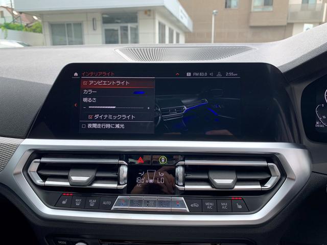 320d xDrive Mスポーツ 認定保証・パーキングアシストプラス・シートヒーター・純正HDDナビ・360°カメラ・PDC・コンフォートアクセス・純正18AW・ACC・Dアシスト・パドルシフト・電動シート・LEDヘッドライト・G20(34枚目)