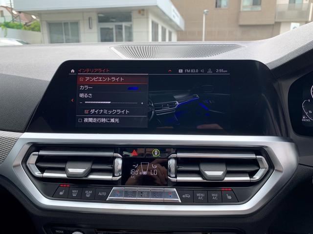 320d xDrive Mスポーツ 認定保証・パーキングアシストプラス・シートヒーター・純正HDDナビ・360°カメラ・PDC・コンフォートアクセス・純正18AW・ACC・Dアシスト・パドルシフト・電動シート・LEDヘッドライト・G20(65枚目)