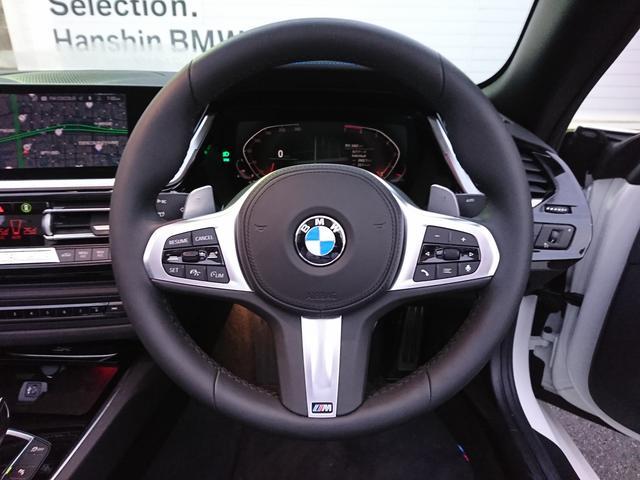 sDrive20i Mスポーツ 認定保証・1オーナー・イノベーションパッケージ・ブラックレザー・アダプティブLEDヘッドライト・ハイビーム・アシスタント・ヘッドアップディスプレイ・純正18インチAW・パドルシフト・純正HDDナビ(15枚目)
