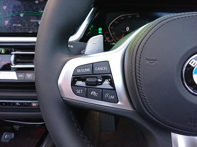 sDrive20i Mスポーツ 認定保証・1オーナー・イノベーションパッケージ・ブラックレザー・アダプティブLEDヘッドライト・ハイビーム・アシスタント・ヘッドアップディスプレイ・純正18インチAW・パドルシフト・純正HDDナビ(16枚目)