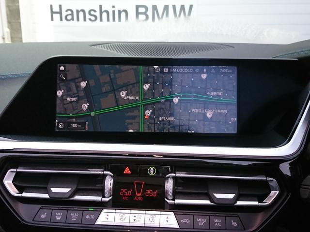 sDrive20i Mスポーツ 認定保証・1オーナー・イノベーションパッケージ・ブラックレザー・アダプティブLEDヘッドライト・ハイビーム・アシスタント・ヘッドアップディスプレイ・純正18インチAW・パドルシフト・純正HDDナビ(18枚目)
