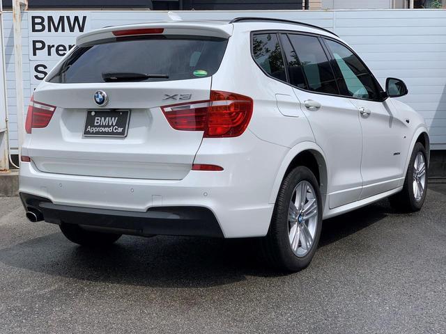 xDrive 20d Mスポーツ 認定保証・ワンオーナー・ブラックレザーシート・シートヒーター・純正HDDナビ・バックカメラ・PDC・地デジ・電動シート・電動リアゲート・純正18AW・ACC・Dアシスト・ETC・ウッドトリム・キセノン(8枚目)
