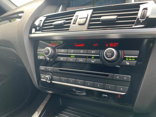 xDrive 20d Mスポーツ 認定保証・ワンオーナー・ブラックレザーシート・シートヒーター・純正HDDナビ・バックカメラ・PDC・地デジ・電動シート・電動リアゲート・純正18AW・ACC・Dアシスト・ETC・ウッドトリム・キセノン(16枚目)