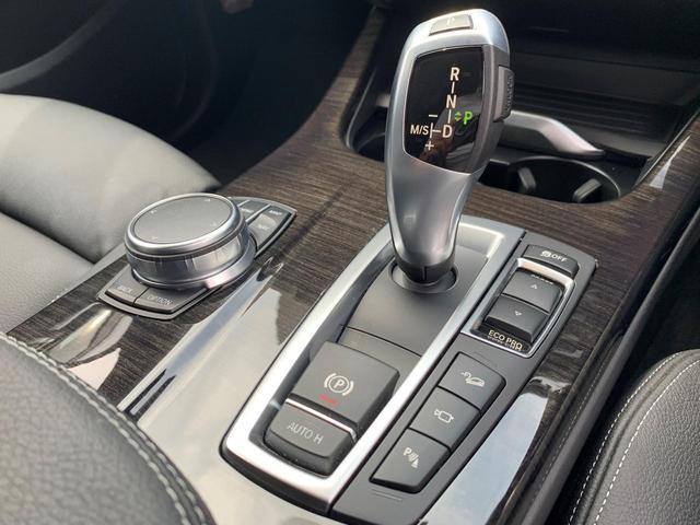 xDrive 20d Mスポーツ 認定保証・ワンオーナー・ブラックレザーシート・シートヒーター・純正HDDナビ・バックカメラ・PDC・地デジ・電動シート・電動リアゲート・純正18AW・ACC・Dアシスト・ETC・ウッドトリム・キセノン(17枚目)