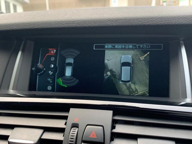 xDrive 20d Mスポーツ 認定保証・ワンオーナー・ブラックレザーシート・シートヒーター・純正HDDナビ・バックカメラ・PDC・地デジ・電動シート・電動リアゲート・純正18AW・ACC・Dアシスト・ETC・ウッドトリム・キセノン(18枚目)