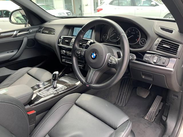 xDrive 20d Mスポーツ 認定保証・ワンオーナー・ブラックレザーシート・シートヒーター・純正HDDナビ・バックカメラ・PDC・地デジ・電動シート・電動リアゲート・純正18AW・ACC・Dアシスト・ETC・ウッドトリム・キセノン(21枚目)