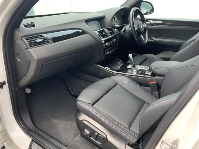 xDrive 20d Mスポーツ 認定保証・ワンオーナー・ブラックレザーシート・シートヒーター・純正HDDナビ・バックカメラ・PDC・地デジ・電動シート・電動リアゲート・純正18AW・ACC・Dアシスト・ETC・ウッドトリム・キセノン(22枚目)