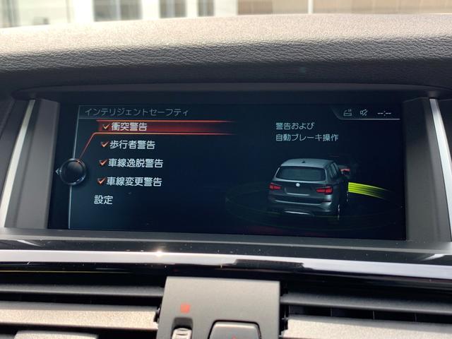 xDrive 20d Mスポーツ 認定保証・ワンオーナー・ブラックレザーシート・シートヒーター・純正HDDナビ・バックカメラ・PDC・地デジ・電動シート・電動リアゲート・純正18AW・ACC・Dアシスト・ETC・ウッドトリム・キセノン(27枚目)