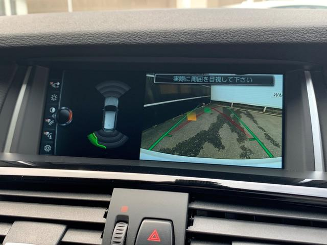 xDrive 20d Mスポーツ 認定保証・ワンオーナー・ブラックレザーシート・シートヒーター・純正HDDナビ・バックカメラ・PDC・地デジ・電動シート・電動リアゲート・純正18AW・ACC・Dアシスト・ETC・ウッドトリム・キセノン(28枚目)