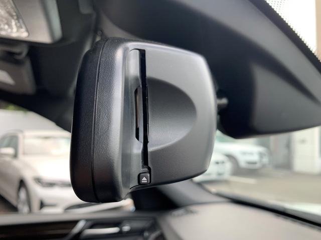 xDrive 20d Mスポーツ 認定保証・ワンオーナー・ブラックレザーシート・シートヒーター・純正HDDナビ・バックカメラ・PDC・地デジ・電動シート・電動リアゲート・純正18AW・ACC・Dアシスト・ETC・ウッドトリム・キセノン(31枚目)