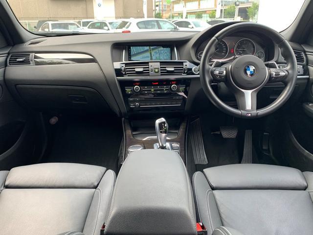 xDrive 20d Mスポーツ 認定保証・ワンオーナー・ブラックレザーシート・シートヒーター・純正HDDナビ・バックカメラ・PDC・地デジ・電動シート・電動リアゲート・純正18AW・ACC・Dアシスト・ETC・ウッドトリム・キセノン(40枚目)