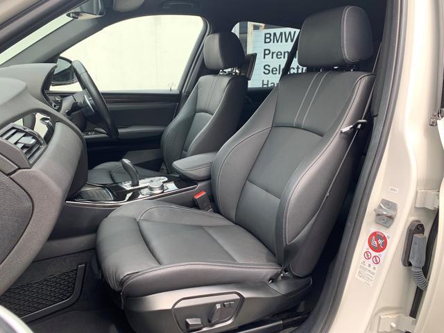 xDrive 20d Mスポーツ 認定保証・ワンオーナー・ブラックレザーシート・シートヒーター・純正HDDナビ・バックカメラ・PDC・地デジ・電動シート・電動リアゲート・純正18AW・ACC・Dアシスト・ETC・ウッドトリム・キセノン(42枚目)