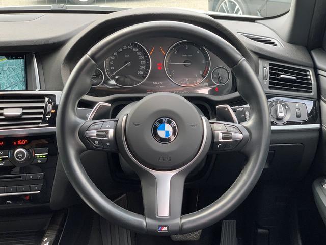 xDrive 20d Mスポーツ 認定保証・ワンオーナー・ブラックレザーシート・シートヒーター・純正HDDナビ・バックカメラ・PDC・地デジ・電動シート・電動リアゲート・純正18AW・ACC・Dアシスト・ETC・ウッドトリム・キセノン(65枚目)