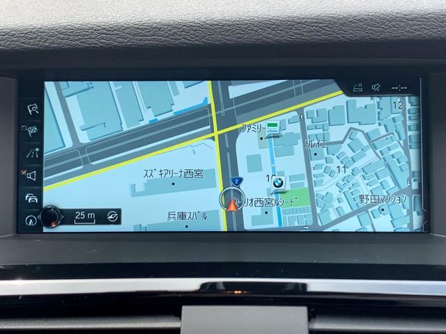 xDrive 20d Mスポーツ 認定保証・ワンオーナー・ブラックレザーシート・シートヒーター・純正HDDナビ・バックカメラ・PDC・地デジ・電動シート・電動リアゲート・純正18AW・ACC・Dアシスト・ETC・ウッドトリム・キセノン(66枚目)