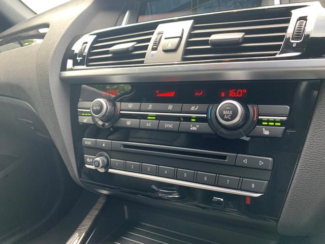 xDrive 20d Mスポーツ 認定保証・ワンオーナー・ブラックレザーシート・シートヒーター・純正HDDナビ・バックカメラ・PDC・地デジ・電動シート・電動リアゲート・純正18AW・ACC・Dアシスト・ETC・ウッドトリム・キセノン(67枚目)