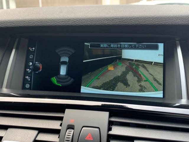 xDrive 20d Mスポーツ 認定保証・ワンオーナー・ブラックレザーシート・シートヒーター・純正HDDナビ・バックカメラ・PDC・地デジ・電動シート・電動リアゲート・純正18AW・ACC・Dアシスト・ETC・ウッドトリム・キセノン(73枚目)