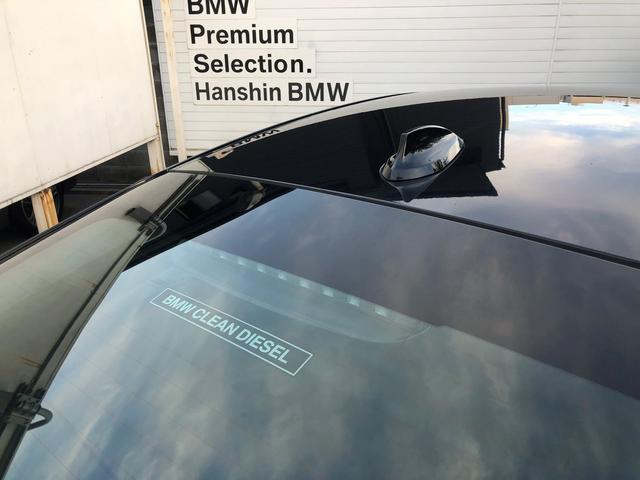 320dグランツーリスモ Mスポーツ 認定保証・4WD・黒革・LEDヘッドライト・19AW・シートヒーター・ACC・衝突軽減ブレーキ・車線逸脱警告・レーンチェンジウォーニング・純正HDDナビ・電動テールゲート・バックカメラ・PDC・F34(24枚目)