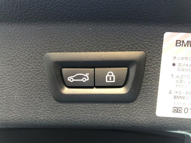 320dグランツーリスモ Mスポーツ 認定保証・4WD・黒革・LEDヘッドライト・19AW・シートヒーター・ACC・衝突軽減ブレーキ・車線逸脱警告・レーンチェンジウォーニング・純正HDDナビ・電動テールゲート・バックカメラ・PDC・F34(29枚目)