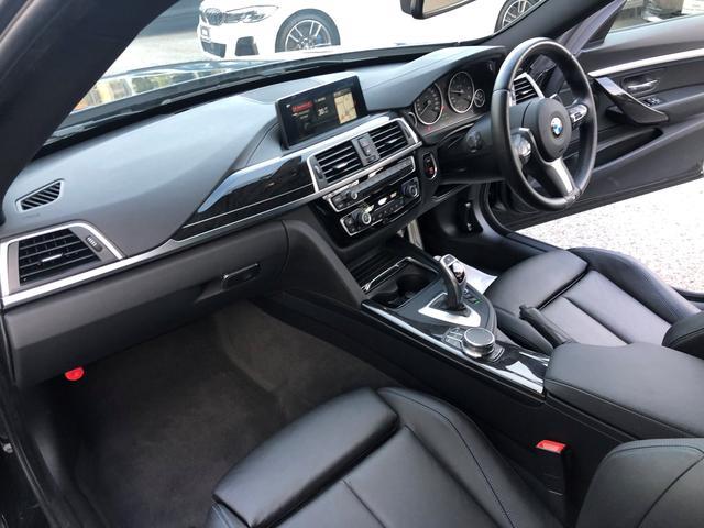 320dグランツーリスモ Mスポーツ 認定保証・4WD・黒革・LEDヘッドライト・19AW・シートヒーター・ACC・衝突軽減ブレーキ・車線逸脱警告・レーンチェンジウォーニング・純正HDDナビ・電動テールゲート・バックカメラ・PDC・F34(33枚目)