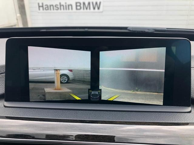 320dグランツーリスモ Mスポーツ 認定保証・4WD・黒革・LEDヘッドライト・19AW・シートヒーター・ACC・衝突軽減ブレーキ・車線逸脱警告・レーンチェンジウォーニング・純正HDDナビ・電動テールゲート・バックカメラ・PDC・F34(39枚目)