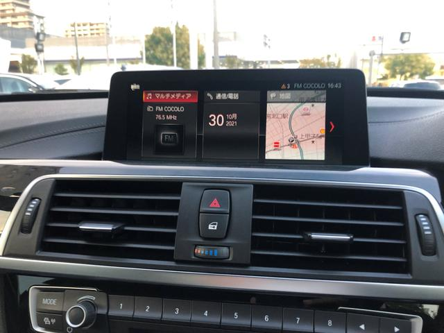 320dグランツーリスモ Mスポーツ 認定保証・4WD・黒革・LEDヘッドライト・19AW・シートヒーター・ACC・衝突軽減ブレーキ・車線逸脱警告・レーンチェンジウォーニング・純正HDDナビ・電動テールゲート・バックカメラ・PDC・F34(40枚目)