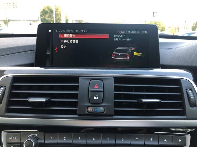 320dグランツーリスモ Mスポーツ 認定保証・4WD・黒革・LEDヘッドライト・19AW・シートヒーター・ACC・衝突軽減ブレーキ・車線逸脱警告・レーンチェンジウォーニング・純正HDDナビ・電動テールゲート・バックカメラ・PDC・F34(43枚目)