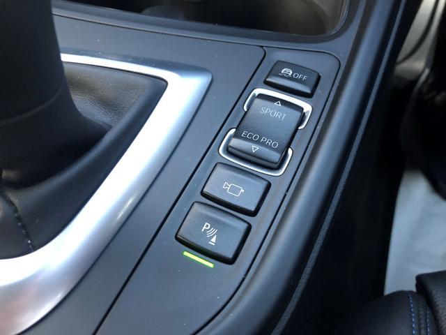 320dグランツーリスモ Mスポーツ 認定保証・4WD・黒革・LEDヘッドライト・19AW・シートヒーター・ACC・衝突軽減ブレーキ・車線逸脱警告・レーンチェンジウォーニング・純正HDDナビ・電動テールゲート・バックカメラ・PDC・F34(47枚目)