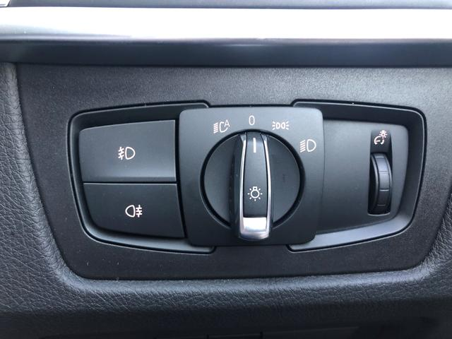 320dグランツーリスモ Mスポーツ 認定保証・4WD・黒革・LEDヘッドライト・19AW・シートヒーター・ACC・衝突軽減ブレーキ・車線逸脱警告・レーンチェンジウォーニング・純正HDDナビ・電動テールゲート・バックカメラ・PDC・F34(49枚目)