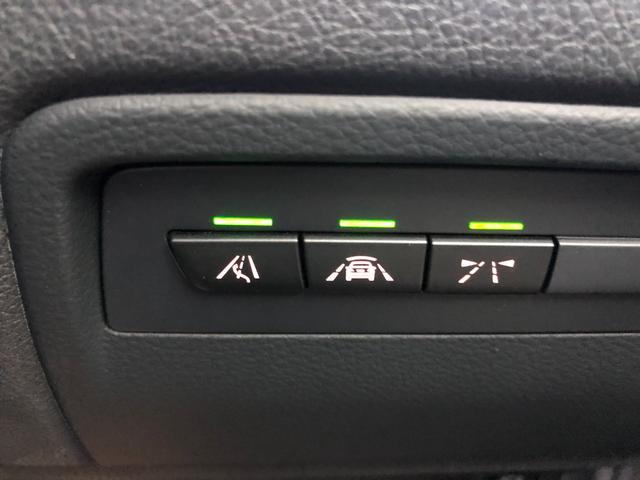 320dグランツーリスモ Mスポーツ 認定保証・4WD・黒革・LEDヘッドライト・19AW・シートヒーター・ACC・衝突軽減ブレーキ・車線逸脱警告・レーンチェンジウォーニング・純正HDDナビ・電動テールゲート・バックカメラ・PDC・F34(50枚目)