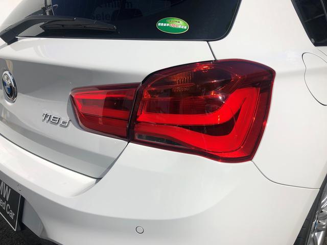 118d Mスポーツ 認定保証・パーキングサポートPKG・コンフォートPKG・Bカメラ・コンフォートアクセス・LEDヘッドライト・純正HDDナビ・Bluetooth・純正17AW・ミラーETC・衝突被害軽減ブレーキ・F20(18枚目)