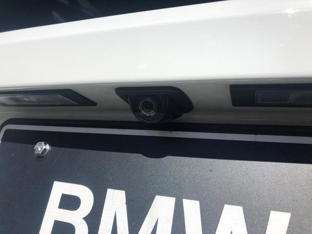 118d Mスポーツ 認定保証・パーキングサポートPKG・コンフォートPKG・Bカメラ・コンフォートアクセス・LEDヘッドライト・純正HDDナビ・Bluetooth・純正17AW・ミラーETC・衝突被害軽減ブレーキ・F20(23枚目)