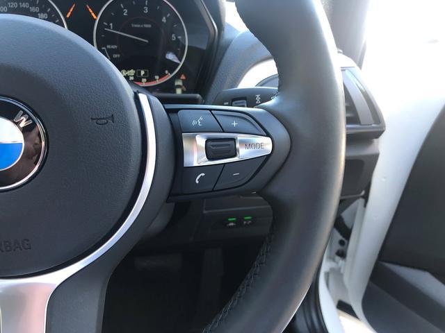 118d Mスポーツ 認定保証・パーキングサポートPKG・コンフォートPKG・Bカメラ・コンフォートアクセス・LEDヘッドライト・純正HDDナビ・Bluetooth・純正17AW・ミラーETC・衝突被害軽減ブレーキ・F20(30枚目)