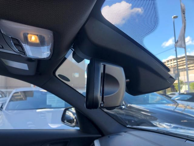 118d Mスポーツ 認定保証・パーキングサポートPKG・コンフォートPKG・Bカメラ・コンフォートアクセス・LEDヘッドライト・純正HDDナビ・Bluetooth・純正17AW・ミラーETC・衝突被害軽減ブレーキ・F20(44枚目)