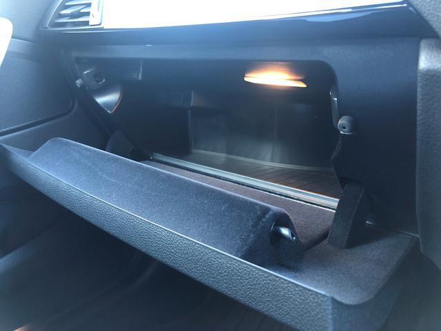 118d Mスポーツ 認定保証・パーキングサポートPKG・コンフォートPKG・Bカメラ・コンフォートアクセス・LEDヘッドライト・純正HDDナビ・Bluetooth・純正17AW・ミラーETC・衝突被害軽減ブレーキ・F20(46枚目)
