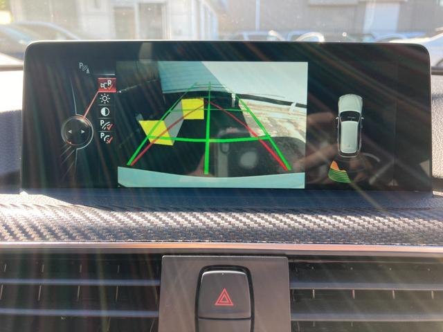 320iツーリング ラグジュアリー 認定保証・パノラマガラスサンルーフ・アクティブクルーズコントロール・ブラックレザー・シートヒーター・LEDヘッドライト・純正HDDナビ・バックカメラ・電動トランク・コンフォートアクセス・純正17AW(13枚目)