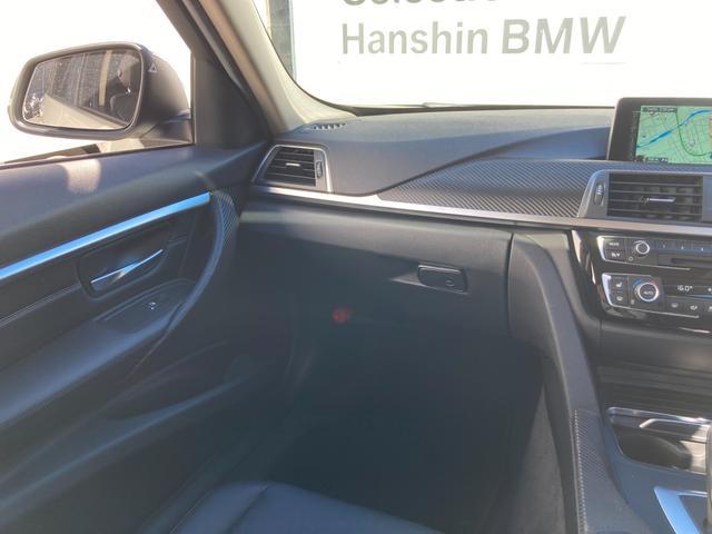 320iツーリング ラグジュアリー 認定保証・パノラマガラスサンルーフ・アクティブクルーズコントロール・ブラックレザー・シートヒーター・LEDヘッドライト・純正HDDナビ・バックカメラ・電動トランク・コンフォートアクセス・純正17AW(22枚目)