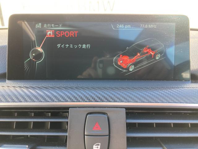 320iツーリング ラグジュアリー 認定保証・パノラマガラスサンルーフ・アクティブクルーズコントロール・ブラックレザー・シートヒーター・LEDヘッドライト・純正HDDナビ・バックカメラ・電動トランク・コンフォートアクセス・純正17AW(25枚目)
