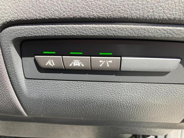 320iツーリング ラグジュアリー 認定保証・パノラマガラスサンルーフ・アクティブクルーズコントロール・ブラックレザー・シートヒーター・LEDヘッドライト・純正HDDナビ・バックカメラ・電動トランク・コンフォートアクセス・純正17AW(29枚目)