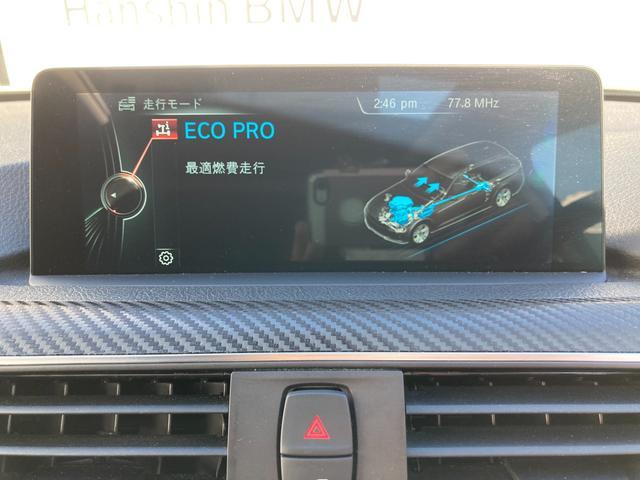 320iツーリング ラグジュアリー 認定保証・パノラマガラスサンルーフ・アクティブクルーズコントロール・ブラックレザー・シートヒーター・LEDヘッドライト・純正HDDナビ・バックカメラ・電動トランク・コンフォートアクセス・純正17AW(43枚目)