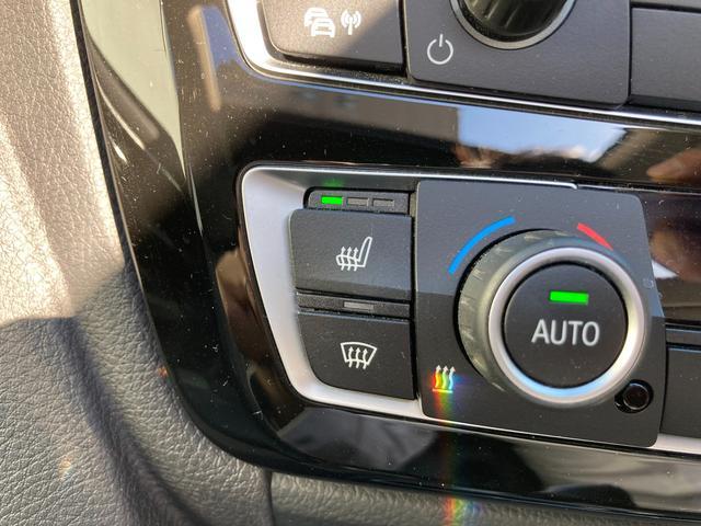 320iツーリング ラグジュアリー 認定保証・パノラマガラスサンルーフ・アクティブクルーズコントロール・ブラックレザー・シートヒーター・LEDヘッドライト・純正HDDナビ・バックカメラ・電動トランク・コンフォートアクセス・純正17AW(60枚目)