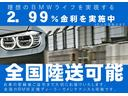 M4クーペ コンペティション サキールオレンジレザー アダプティブMサスペンション 専用20インチアルミ LEDヘッドライト レーンチェンジウォーニング 純正HDDナビ地デジ カーボンルーフ 軽量化シート F82(4枚目)